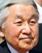 Akihito Größe