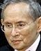 Promi Bhumibol Adulyadej hat Geburtstag